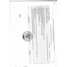 Недвижимость в Евпатории - купить земельный участок 46 сот. - цена 24000000 рублей